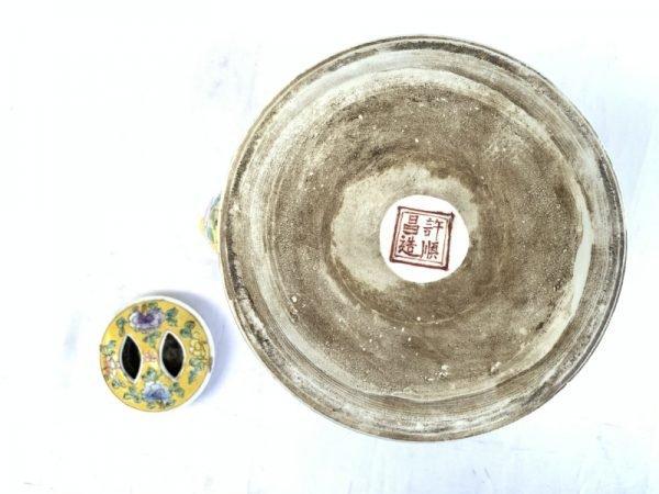 235mm GIANT peranakan teapot BABA NYONYA Wedding Ware POT TEAKETTLE Old STEAMER PORCELAIN