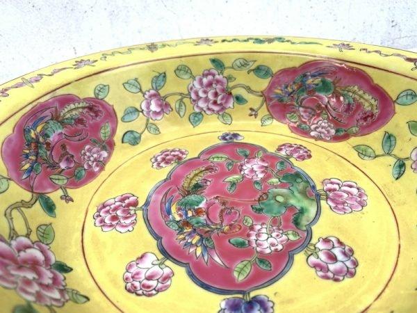 PUNCH PARTY BOWL 11.8″ BASIN Phoenix and Peonies Baba Nyonya Porcelain Dish Plate