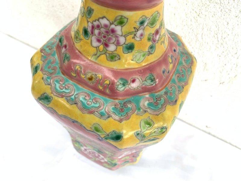 YELLOW NYONYA VASE Jar Phoenix Amongst Peonies Flower Pot Pottery Vase Ceramic