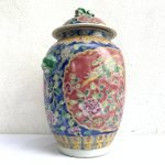 TALL COVERED JAR singapore Kam cheng Porcelain Pot Vase Pottery Asia