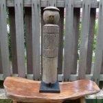 Sculptural Artefact