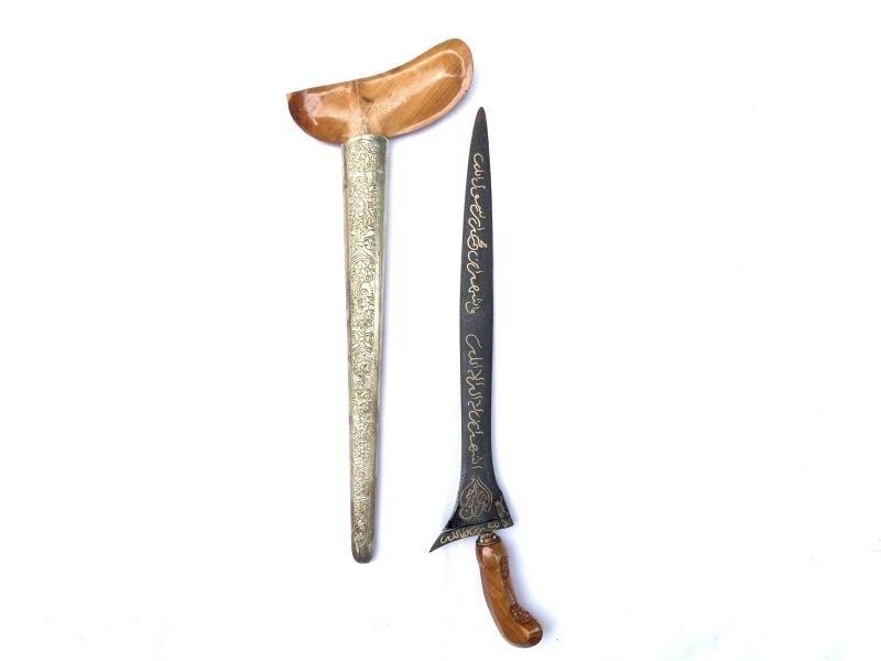 Islamic knife