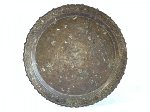 BRASS TRAY 420mm ANTIQUE Piece Wedding Heirloom Food Cake Dish Plate Exquisite Wealth Display