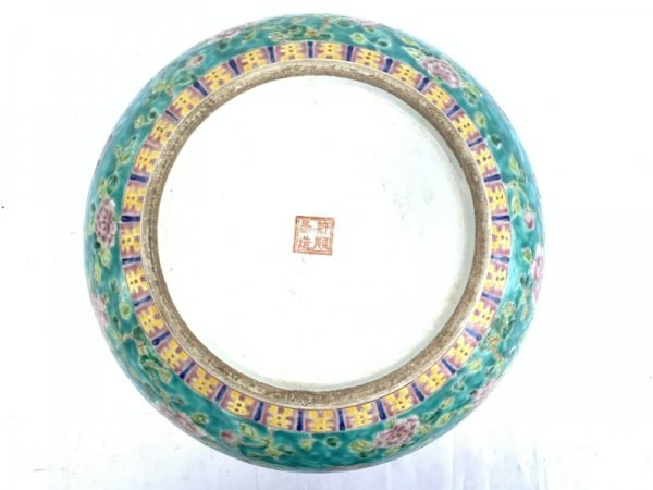 XXXL GREEN BASIN 415mm GIANT Old Baba Nyonya Peranakan RARE SIZE BOWL DISH