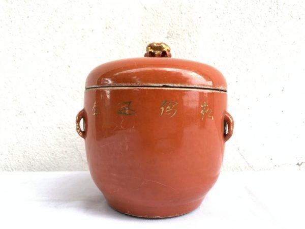 Ceramic Box 145mm Red Chupu Kamcheng Covered Jar Pot Chinese Porcelain Old